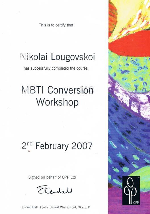 Сертификат Николая Лу MBTI