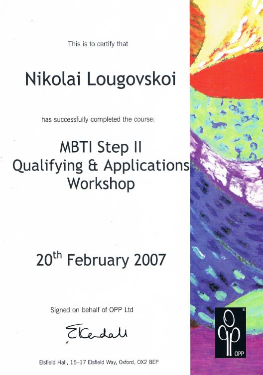 Сертификат Николая Лу MBTI Step II