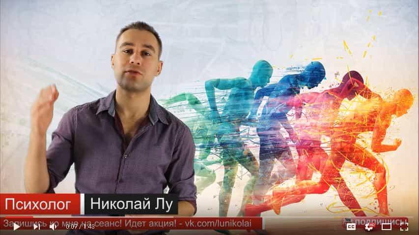 Скриншот с видео про 3 стадии стресса