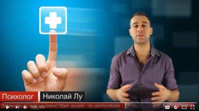 Скриншот с видео про адреналин при стрессе