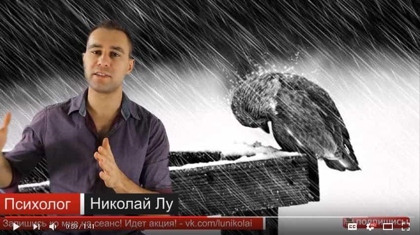 Скриншот с видео про депрессию