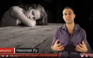 Скриншот с видео про депрессию у женщин