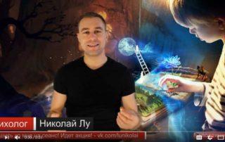 Скриншот с видео про первое осознанное сновидение