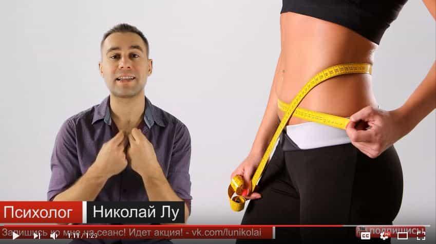 Скриншот с видео про стресс и ожирение