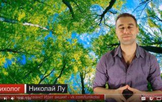 Скриншот с видео про цигун дыхание кожей