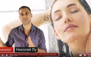 Скриншот с видео про холодный душ