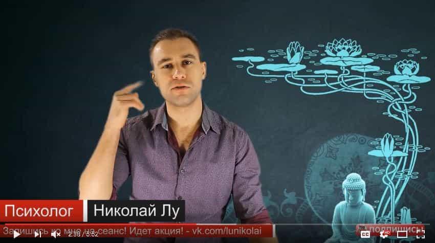 Скриншот с видео про медитацию