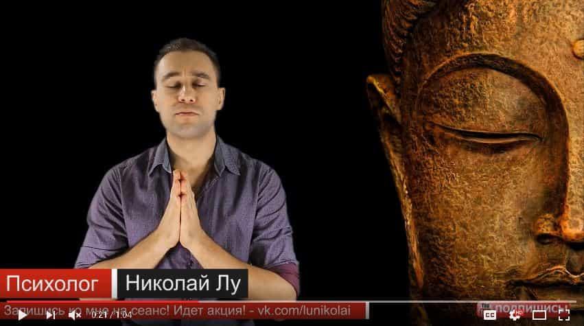 Скриншот с видео про практики с телом
