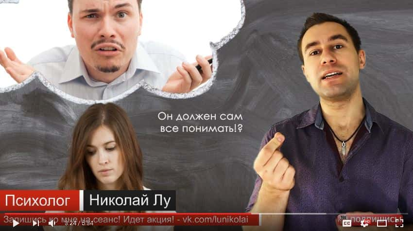 Скриншот с видео про дефлексию в психологии отношений