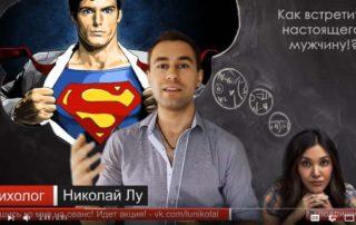 Скриншот с видео про психологию отношений и интроекцию