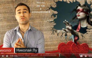 Скриншот с видео о психологии отношений и нечувствительности