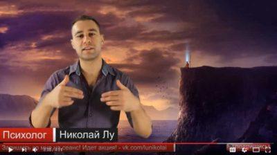 Скриншот с видео про медитацию и стресс