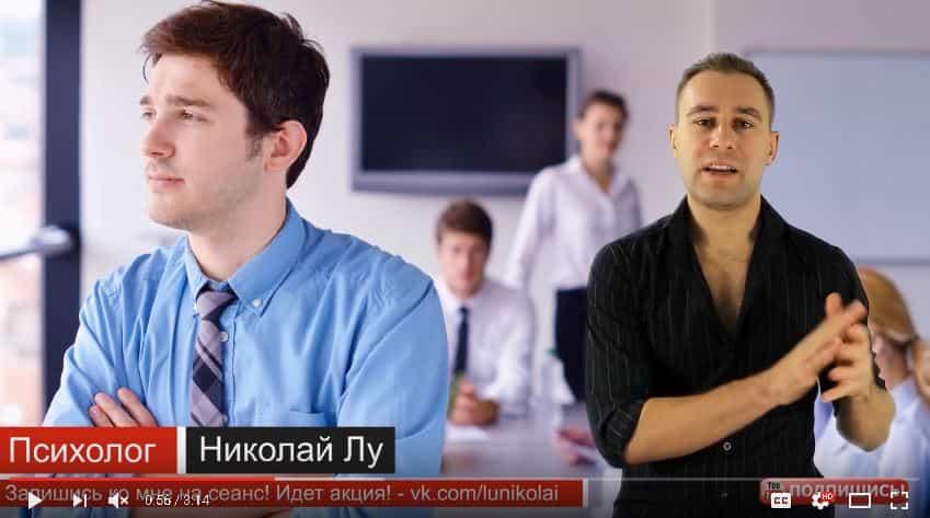 Скриншот с видео про стресс на работе