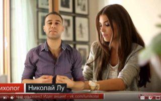 Скриншот с видео про неподвижность и стресс