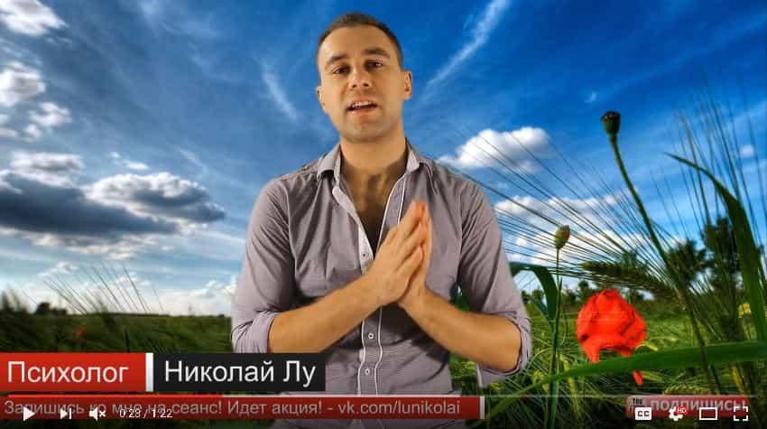 Скриншот с видео про острый и хронический стресс