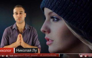Скриншот с видео про отеки на теле