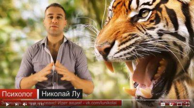 Скриншот с видео про то что такое стресс