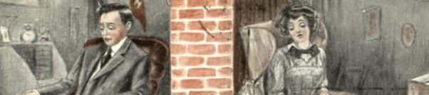 Стена между парой