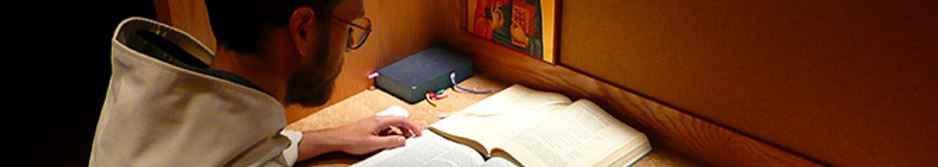 Духовная книга